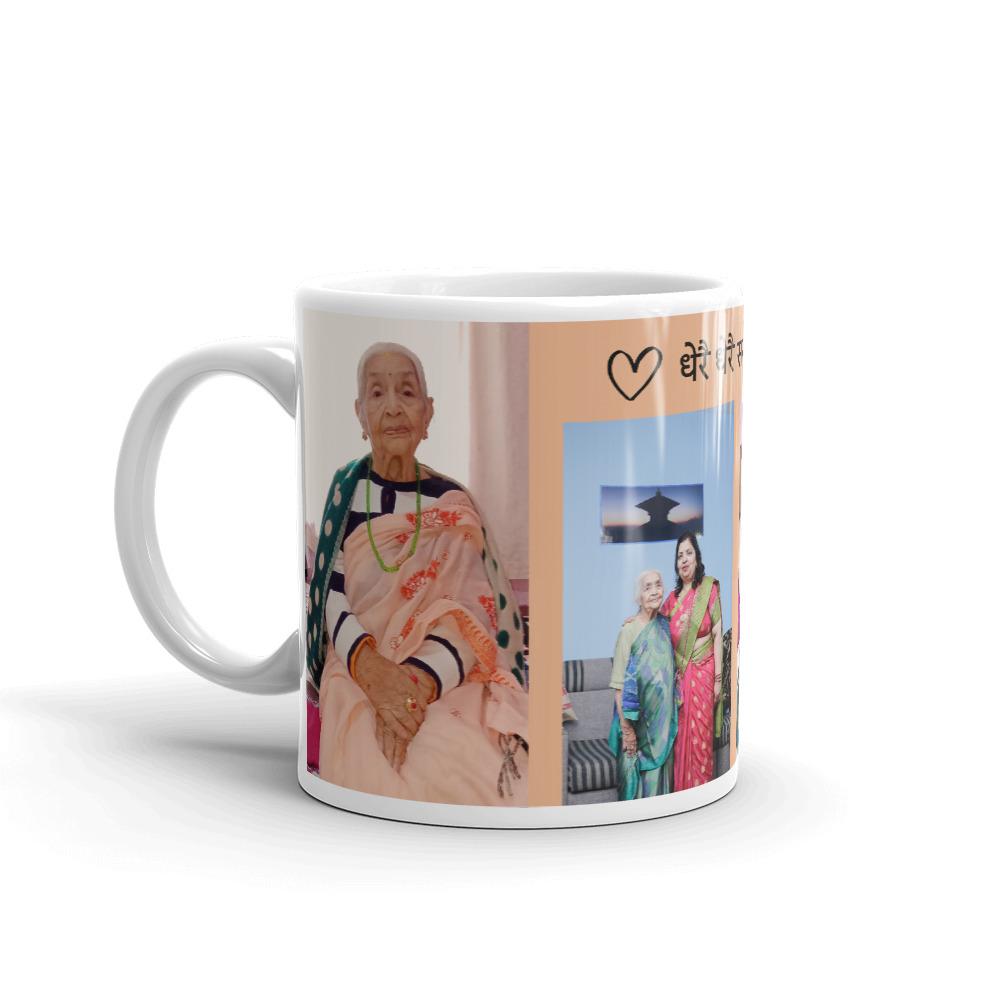 Custom Mug design of Grandma